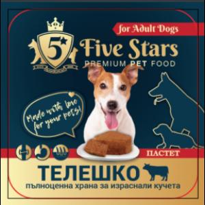 5 Stars Dog - пастет за кучета с телешко за всички породи - 100 гр.