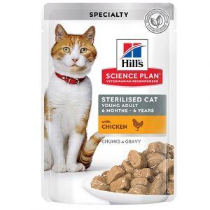 Hill's Science Plan Feline Young Adult Sterilised CHICKEN - паучове с пилешко - малки късчета в сос Грейви за млади кастрирани котки от 6 месеца до 6 години 12 бр. x 85 гр.