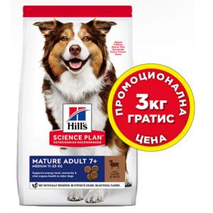 Hill's Science Plan Canine Adult Mature Medium Lamb - храна за кучета от средни породи над 7г - 14 кг. НА ПРОМОЦИОНАЛНА ЦЕНА 11+3 кг гратис  + ПОДАРЪК КЪРПА