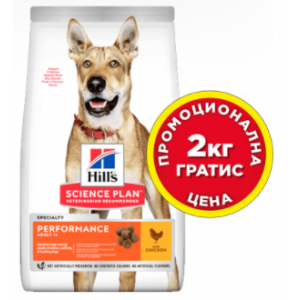 Hill's Science Plan Canine Adult Performance Chicken - високоенергийна храна за кучета от едри породи - 14 кг. НА ПРОМОЦИОНАЛНА ЦЕНА 12+2 кг гратис  + ПОДАРЪК КЪРПА