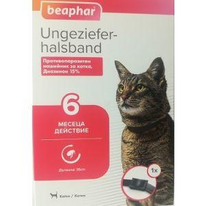 Beaphar ungeziefer katze - противопаразитна каишка за котка със срок на действие 6 месеца
