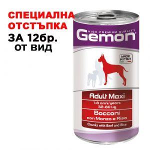 Gemon Adult Maxi Beef&Rice мокра храна за кучета с телешко и ориз