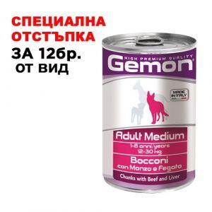 Gemon Adult Beef&Liver - мокра храна за кучета с телешко и черен дроб