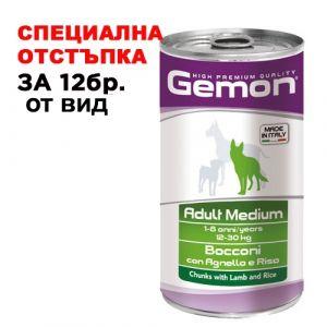 Gemon Adult Medium Lamb&Rice мокра храна за кучета с агнешко и ориз