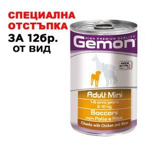 Gemon Adult Mini Chicken&Rice - мокра храна за кучета с пилешко и ориз