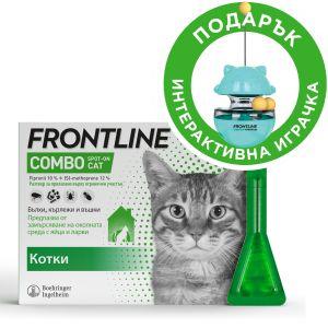 Frontline Combo Cat - Спот он форма с разтвор против бълхи (яйца, ларви и възрастни), кърлежи и хапещи въшки при котки  + ПОДАРЪК интерактивна играчка с всяка кутия (с 3 пипети)