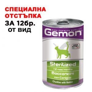 Gemon Sterilised Rabbit мокра храна за кастрирани котки хапки със заешко