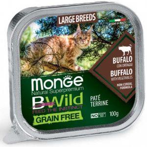 MONGE BWILD GRAIN FREE Large Breeds Buffalo with vegetables – пастет за котки от едрите породи с биволско и зеленчуци - 100 гр