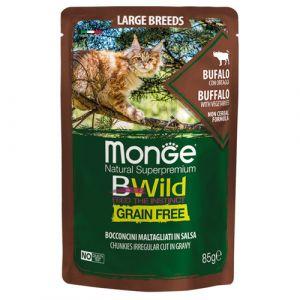MONGE BWILD GRAIN FREE Large Breeds Buffalo with vegetables – хапки за котки от едрите породи с биволско и зеленчуци  - пауч 85 гр