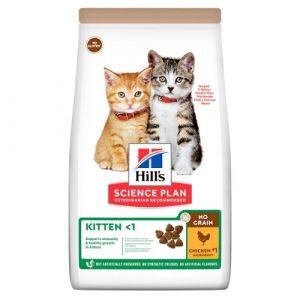 Hill's Science Plan NO GRAIN Kitten Chicken - Пълноценна суха храна за подрастващи котенца на възраст от 3 седмици до 12 месеца, както и за бременни и кърмещи котки - 1,5 кg