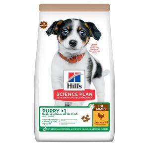 Hill's Science Plan NO GRAIN Small & Medium Puppy Chicken - пълноценна суха храна с пиле за подрастващи кученца от малките и средни породи породи (<25кг) на възраст до 1 година - 2,5 kg