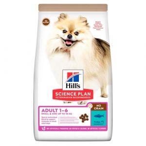Hill's Science Plan NO GRAIN Small & Mini Adult Tuna - пълноценна суха храна с риба тон за кучета от дребните и мини породи (до 10кг ) от 1 до 6 години  - 1,5 кг