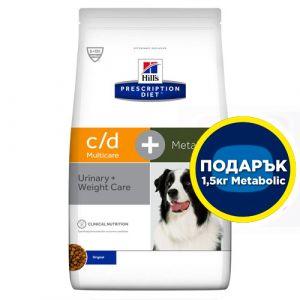 Hill's Prescription Diet c/d+Metabolic - комбинирана диета за разтваряне струвитни уролити и профилактика на оксалатни уролити и наднормено тегло при кучета  - 12 кг + ПОДАРЪК 1,5кг PD Canine Metabolic